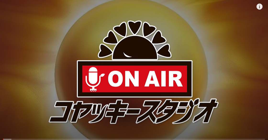【ポケモン都市伝説】恐怖!?きんのたまオジサン【ドラクエ外】